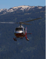Helicopter Tourism Market by Type and Geography  Forecast and Analysis 2021-2025